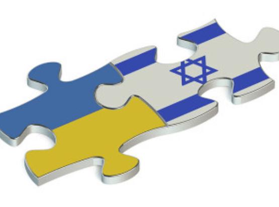 Украина_и_Израиль