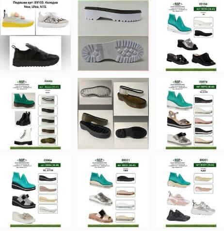 коллекция подошвы для женской обуви