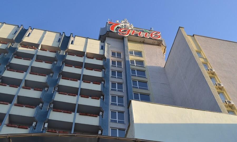гостиница 7 дней Каменец-Подольский